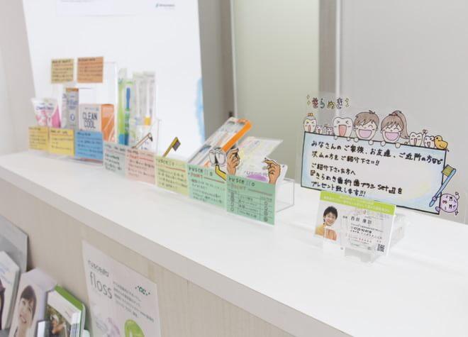和泉中央駅 出口 車5分 きらめき歯科の院内写真6