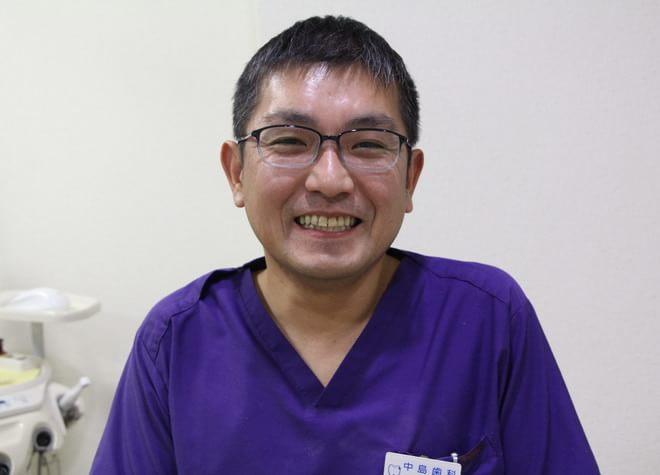 武蔵新城駅 徒歩1分 中島歯科写真1