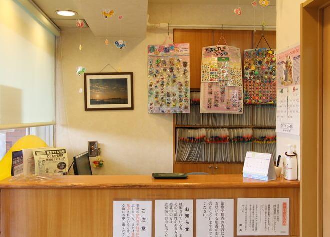 鷺沼駅 正面口バス 9分 中村ファミリー歯科の院内写真2