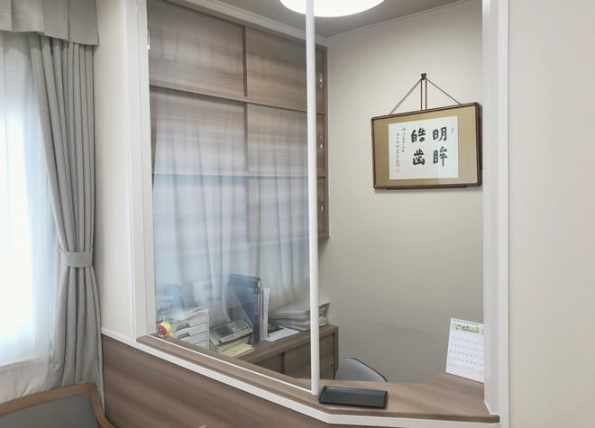 岡崎歯科医院の画像