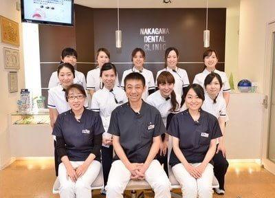 医療法人皓徳会中川歯科医院
