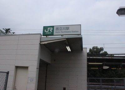 西立川駅 徒歩5分 医療法人社団 大倖 タケル・デンタルクリニックの外観写真7