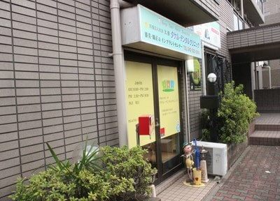 西立川駅 出口徒歩 5分 医療法人社団 大倖 タケル・デンタルクリニックの外観写真6