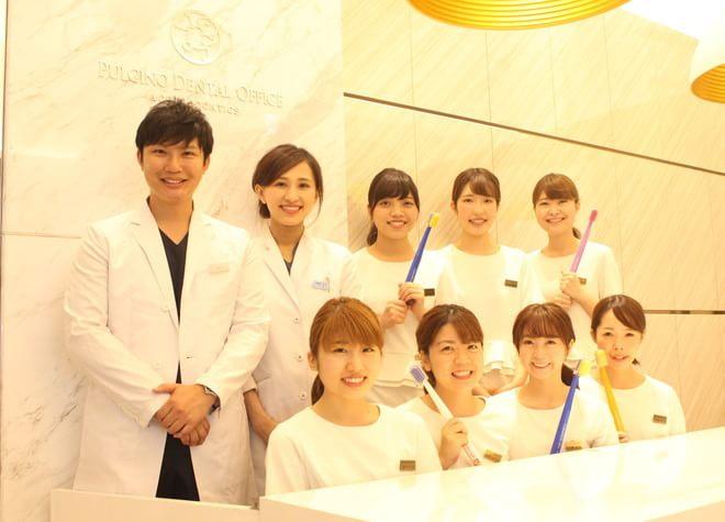新瑞橋駅 出口徒歩 5分 プルチーノ歯科・矯正歯科写真1