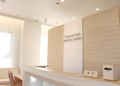 千里中央駅 出口車 8分 たかはし歯科医院の院内写真5