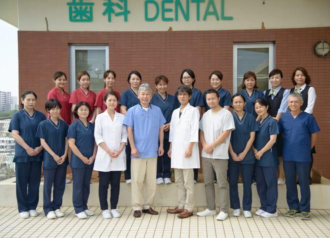 アドベンチストメディカルセンター歯科