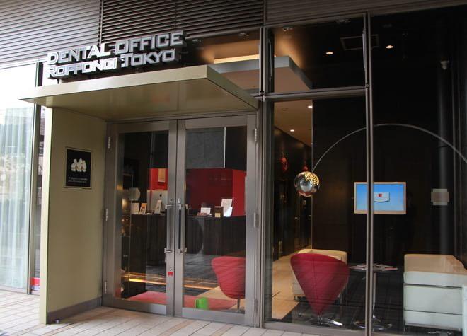 デンタルオフィス六本木東京の写真7