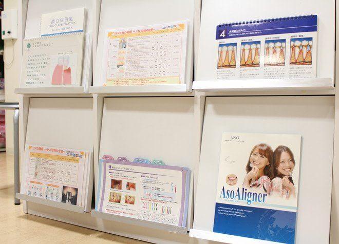 塚口駅(阪急)南口 徒歩5分 山口歯科医院の院内写真5