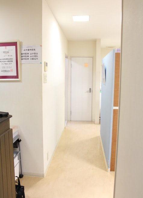 塚口駅(阪急)南口 徒歩5分 山口歯科医院の院内写真7