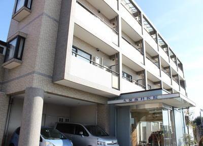 久保歯科医院(神戸市西区)の画像