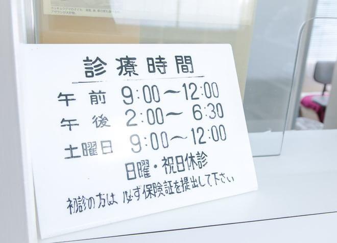 八幡前駅(和歌山県) 出入口徒歩 5分 小林歯科医院の院内写真4