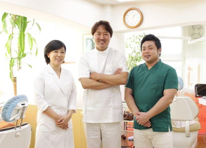 日吉駅 徒歩1分 斉藤歯科クリニック写真1