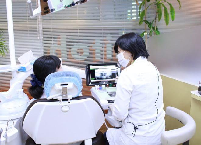 斉藤歯科クリニックの画像