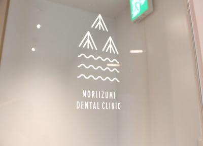 摂津富田駅 南口徒歩 15分 もりいずみ歯科医院の院内写真6