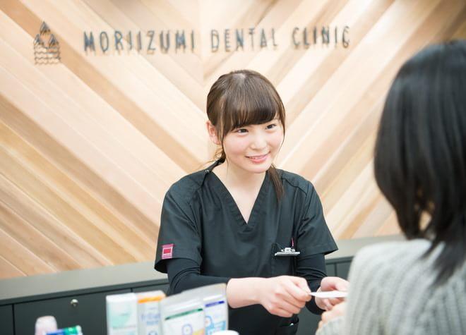摂津富田駅 南口徒歩 15分 もりいずみ歯科医院のスタッフ写真3