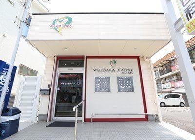 加古川駅 徒歩15分  わきさか歯科クリニックのその他写真3