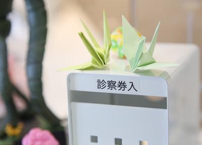 加古川駅 徒歩15分  わきさか歯科クリニックのその他写真4