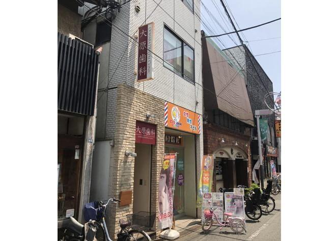 荏原中延駅 出口徒歩1分 大原歯科医院写真4