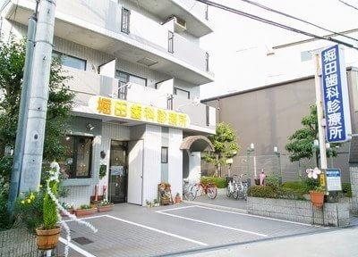 上新庄駅 南口徒歩 6分 堀田歯科診療所 (関西大学北陽高等学校前)のその他写真2