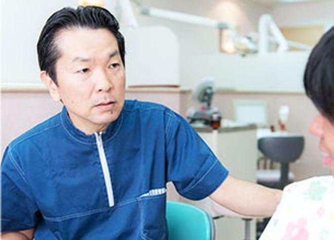 かなまる歯科クリニックの画像