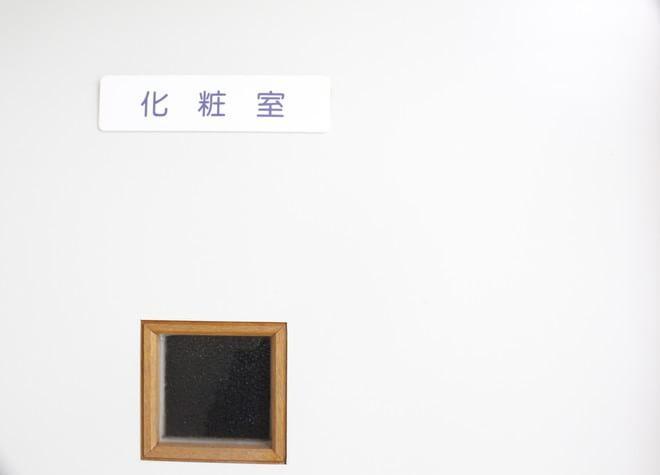 武生駅 出口徒歩7分 片山歯科医院の院内写真1