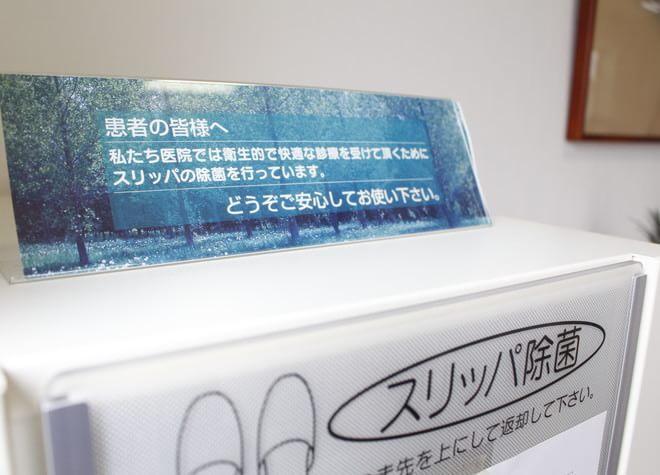 武生駅 出口徒歩7分 片山歯科医院の院内写真3