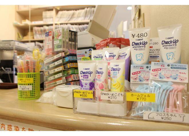 仙川駅 車5分 ゆう歯科医院の院内写真5