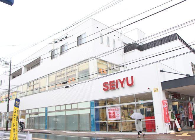 仙川駅 車5分 ゆう歯科医院の外観写真6