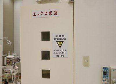 佐野市駅 車10分 パール歯科医院 佐野の院内写真7