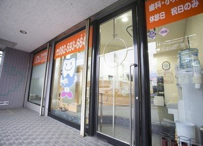 井坂歯科医院の画像