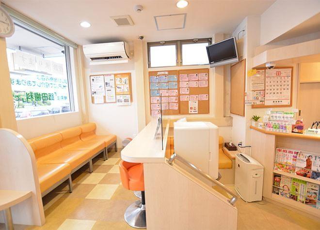 飯田歯科の写真5