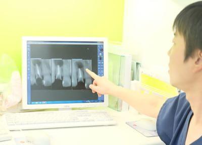 府中後藤歯科クリニックの画像
