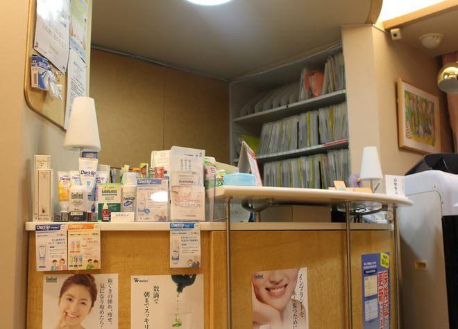 恵比寿駅 西口徒歩 2分 前田歯科医院写真6