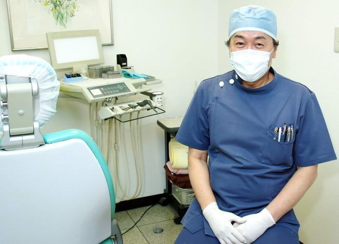 ながた歯科クリニック