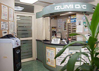 出水歯科医院の画像