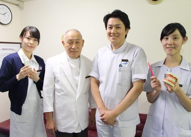 柳川歯科医院の画像