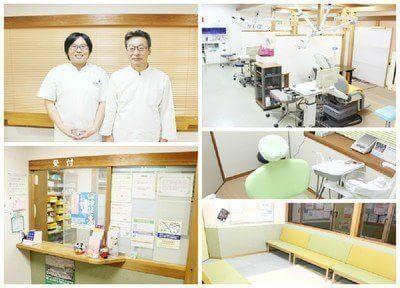 手銭歯科医院