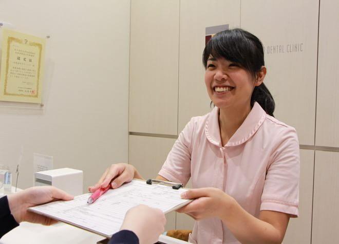 茗荷谷・石渡歯科クリニックの画像