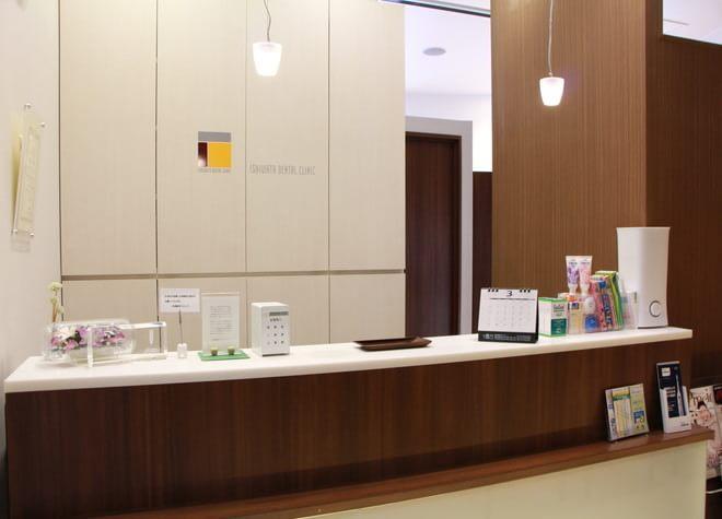 茗荷谷駅 出入口1徒歩 1分 茗荷谷・石渡歯科クリニックの院内写真2