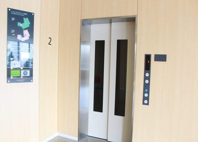 茗荷谷駅 出入口1徒歩 1分 茗荷谷・石渡歯科クリニックの外観写真5