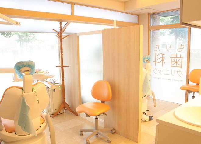 もりた歯科クリニックの画像