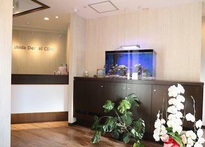 所沢駅 徒歩15分 よしだ歯科クリニックの院内写真5