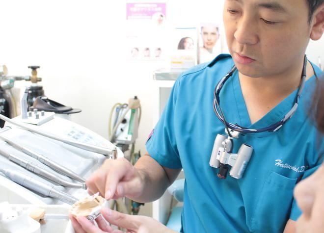 医療法人社団 臨学会 初台歯科医院の画像