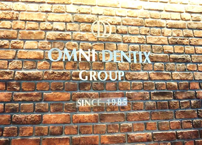 歯科オムニデンティックスOMNIDENTIXの画像