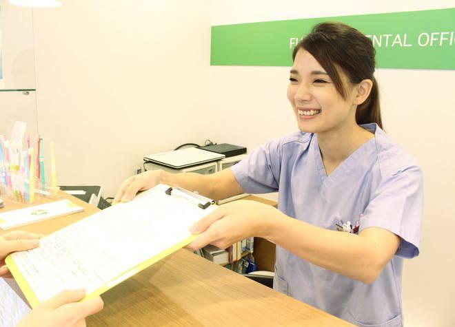 摂津本山駅 南口徒歩 5分 ふじもと歯科診療所のスタッフ写真6
