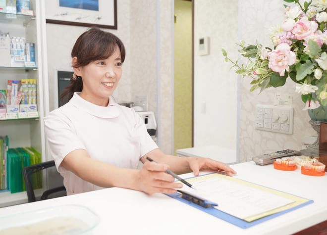 葉月歯科クリニックの画像