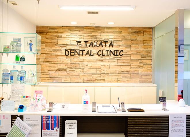 インプラントを考えてる方へ!久留米市の歯医者さん、おすすめポイント紹介|口腔外科BOOK