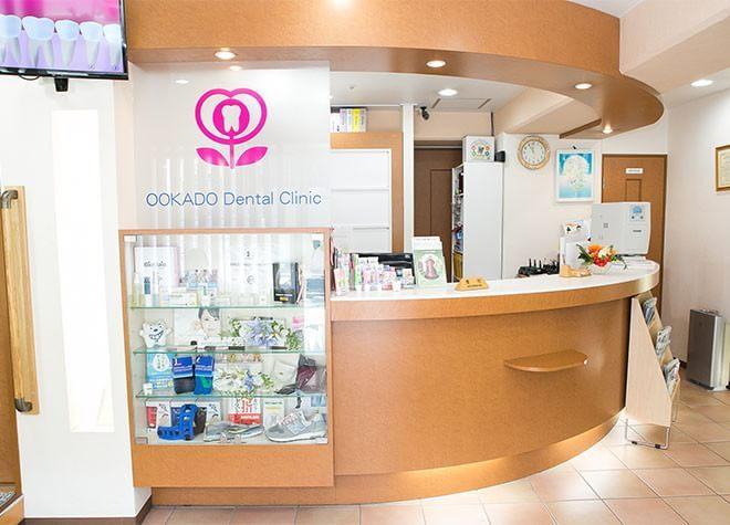 高速神戸駅7A出口 徒歩1分 おおかど歯科医院の院内写真5