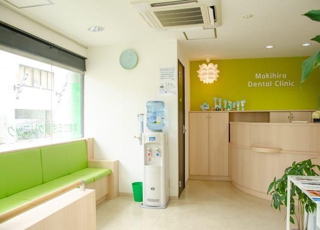 福山駅 南口徒歩5分 まきひら歯科クリニックの院内写真4