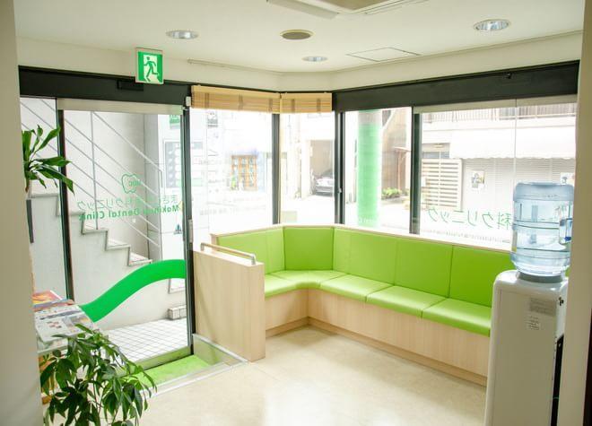 福山駅 南口徒歩5分 まきひら歯科クリニックの院内写真5